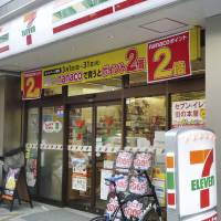 7-Eleven stores will trade out Kansai Electric Power Co.'s electricity in favor of cheaper electricity from Tokyo Electric Power Co.   KYODO