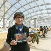 Memoir focuses on late librarian's work on censorship in occupied Japan