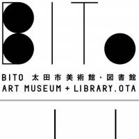 Designer Kenjiro Sano faces fresh accusations over a logo (top) for a museum in Ota, Gunma Prefecture, resembling a 'Dot' logo created by U.S. designer Josh Divine in 2011 in these handout images. | KYODO