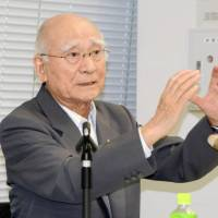 At 86, trauma still plagues Nagasaki A-bomb survivor who couldn't save sister