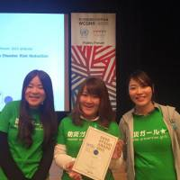 Misaki Tanaka (center) holds an award certificate alongside Bosai Girl secretariats after the organization was recognized for its efforts at a public forum held on the sidelines of the U.N. World Conference on Disaster Risk Reduction in Sendai, Miyagi Prefecture, on March 14.   BOSAI GIRL