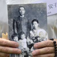 Japanese visit graves of kin who died at end of WWII in North Korea
