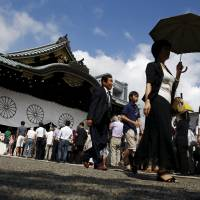 Abe, as LDP chief, sends via aide ritual offering to war-linked Yasukuni Shrine