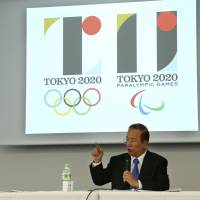Tokyo Olympic committee backs logo designer Sano, says design not plagiarized