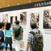 Tokyo Photo exhibition shows the many faces of children since World War II