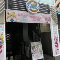 Anion Station, which is usually a bar that plays anime soundtracks in the Kabukicho entertainment district in Shinjuku Ward, Tokyo, will be the Sailor Moon Cafe until Sept. 28. | KAZUAKI NAGATA