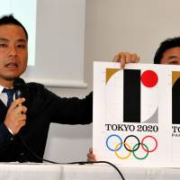 Kenjiro Sano speaks about the logos he designed for the 2020 Tokyo Olympic and Paralympic Games in Tokyo on Wednesday. | YOSHIAKI MIURA