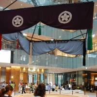 JP Tower to host sumo exhibition bouts on Aug. 29