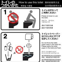 Bathroom Etiquette Signs kyoto turns to toilet etiquette signs in a bid to flush out bad