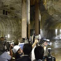 Defense Ministry gives glimpse of wartime underground vault on premises