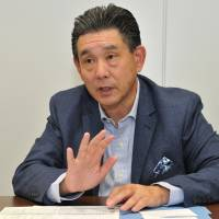 Training academy needed to boost ranks of Japanese at U.N., ex-official says