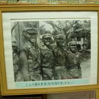 All smiles: Young officer candidates for the Burma National Army established in 'liberated' Burma are captured in a picture displayed in the Manihoto tower at Jofuku-in Temple on Mount Koya. | BRIAN A. VICTORIA