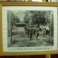 War footing: Burma National Army cadets train in a picture displayed in the Manihoto tower on Mount Koya. | BRIAN A. VICTORIA