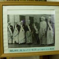 False dawn: The Burmese government is installed on August 1, 1943, by the Japanese, with War Minister Aung San wearing a Japanese-style military uniform (third from right), in another picture from the Manihoto building. Aung San would go on to lead the revolt against the Japanese in 1945. | BRIAN A. VICTORIA