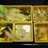 The Aritayaki Gozen set consists of locally raised chicken that is prepared and presented  in five different ways.   MANDY BARTOK