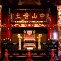 The throne room of Shuri Castle in Nara, Okinawa, gleams in red and gold. | MANDY BARTOK