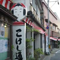 Kokeshi-doll motifs decorate the streets of Naruko. | MANAMI OKAZAKI