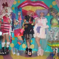 Tokyo's cool beasts of fashion
