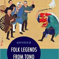 'Folk Legends from Tono' brings new life to Kunio Yanagita's fantastic tales
