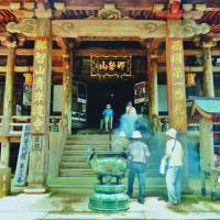 The experience of a 'Japanese Buddhist Pilgrimage'