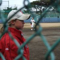 A lady's lot at Little League in Japan: lunches, liquids and lavatories