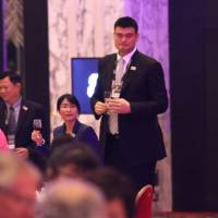 Yao Ming attends Thursday's welcome party on the eve of the FIBA Central Board meeting in Tokyo. KAZ NAGATSUKA