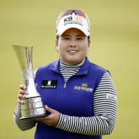 Park wins Women's British Open