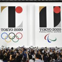 The controversy surrounding the origin of the official logo for the 2020 Tokyo Olympics is yet another headache for organizers following the stadium fiasco. | KYODO