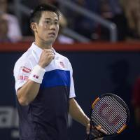 The rigors of the ATP Tour have caught up with Kei Nishikori again. The world No. 4 was forced to pull out of this week's Western and Southern Open due to fatigue. | AP