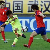 South Korea edges Nadeshiko Japan in Women's East Asian Cup