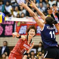 Japan downs Peru at Women's World Cup