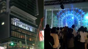 [VIDEO] City Light Fantasia by Naked — a projection mapping that shows the future of Shibuya