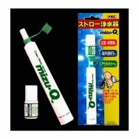 Used with a sterilizing additive, Toyo Giken Co.'s mizu-Q makes up to 100 liters of unclean water safe to drink. | TOYO GIKEN CO.