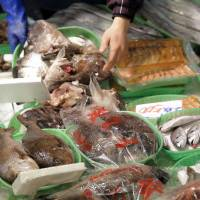 Japan flying surplus fish across Asia as domestic demand falls