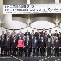 Energy ministers, businesses gather in Tokyo to discuss LNG market