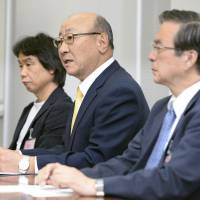 Nintendo names new president after Iwata death