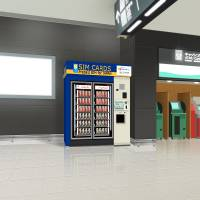Chubu airport targets foreign visitors with first SIM card vending machine