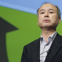 SoftBank's slide gives Son $13 billion reason to consider buyout
