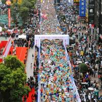 Toray resumes sponsorship of Shanghai marathon after three-year absence