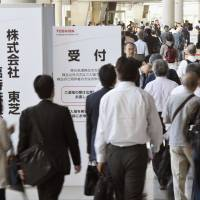Toshiba Corp. shareholders head to an extraordinary meeting Wednesday in the city of Chiba. | KYODO