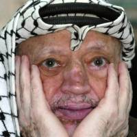 French prosecutors end probe into whether Arafat was fatally poisoned