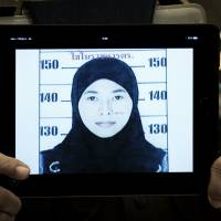 Woman identified as Bangkok bomb suspect says she is living in Turkey, wasn't involved in attack