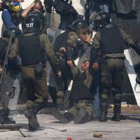 Ukraine accuses ultranationalists in deadly Kiev clash