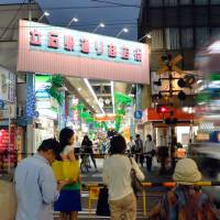 Tateishi outwardly nondescript but grilled fare, comraderie offer inner glow