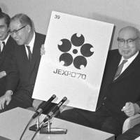 Organizers of Expo '70 in Osaka show an official logo for the event in April 1966. The design was chosen after the initial design was retracted due to opposition from the organizer's board of directors. | KYODO