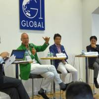 Tokyo conference urges Japan to make most of new global attention