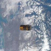 Japan's unmanned cargo ship plunges back to Earth after successful ISS mission