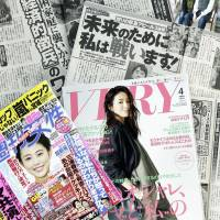 Women's magazines cover the debate over the government-sponsored security bills. | KYODO