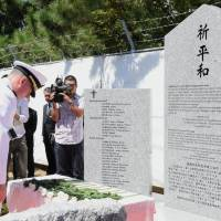 Nagasaki unveils monument to POWs; Dutch survivor attends
