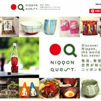 The Nippon Quest website allows people to share tips about regional food, goods and activities, with automated translations between Japanese, English, Chinese and Korean. | NIPPON QUEST